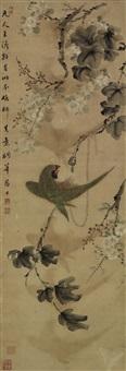 bird by xu feng