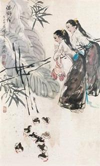 傣乡情 by liu jirong