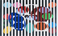double metamorphosis suite (portfolio w/7 works) by yaacov agam