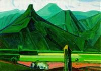 green fields by artashes abraamyan