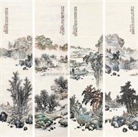 山水人物 (in 4 parts) by jiang haoran