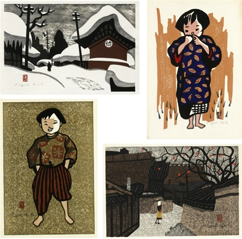 winter in aizu autumn in aizu child in aizu child in aizu set of 4 by kiyoshi saito