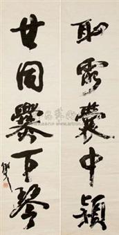 草书对联 (couplet) by li tiefu
