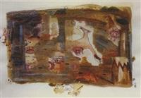 al interior del interior by claudia anselmi