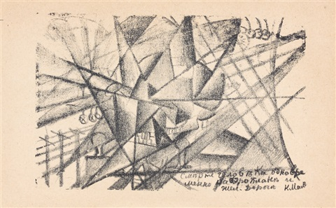 composition by kazimir malevich