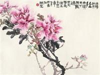 洛阳牡丹 镜片 纸本 by lin hukui