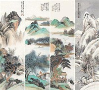 四时山水 (in 4 parts) by wang kun