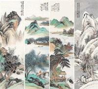 四时山水 (in 4 parts) by wang kun