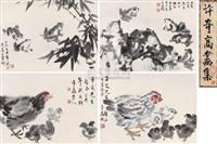 untitled (album w/7 works) by xu qigao