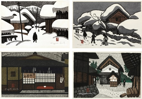 winter in aizu/ winter in aizu/ tea house/ landscape with warehouse (set of 4) by kiyoshi saito