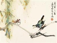 黄雀在后 by huang leisheng