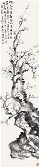 梅石图 by chen banding
