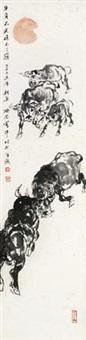 牛角不尖过不了岭 by liu jirong