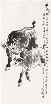 双牛图 镜片 水墨纸本 by liu jirong