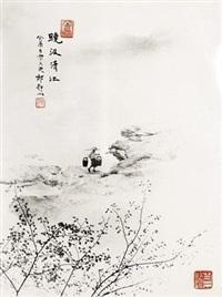 晓汲清江 by lang jingshan