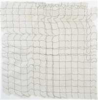 boundary internal (closed paper a) by joel a. fisher