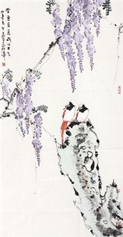 紫气东来 by bai guang