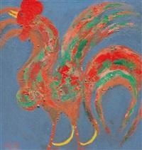 rooster by popo iskandar