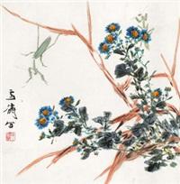 不嫌风力 镜心 设色纸本 (morning giory) by wang xuetao