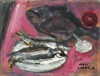 魚 (fish) by chang wan-chuan