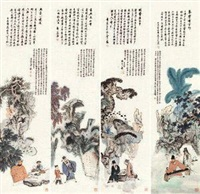 是高士也 (二幅) (2 works on 1 scroll) by xue sui