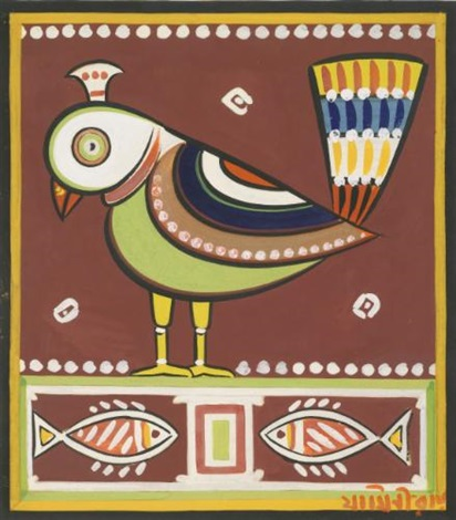 untitled bird by jamini roy
