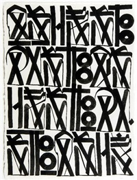 ashes to dust by retna