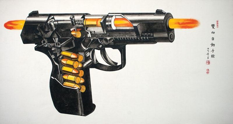 w9mm bi direction auto gun reg 4237 by wang luyan