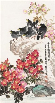 杜鹃八哥 (bird and flower) by tang binggeng