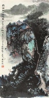 泰山极顶 (landscape) by chen weixin