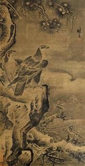 苍鹰 by lin liang