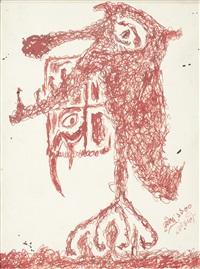 mukhush (mask) by rabindranath tagore