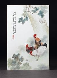 粉彩三公图瓷板 by liu yucen