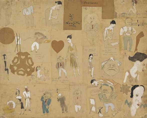 composition à portinari by léonard tsuguharu foujita