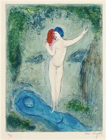 le baiser de chloé from daphnis et chloé by marc chagall