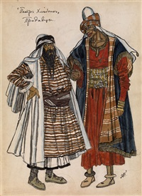 salesmen (costume design from peter khlebnik) by aleksandr yakovlevich golovin