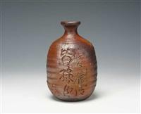 a bizen porcelain sake bottle by yamamoto toshu