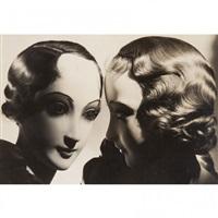 deux têtes de mannequins coiffées by dora maar