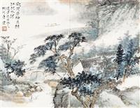 桐江秋水 镜片 设色纸本 by tang yun
