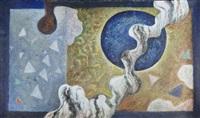 composition by erol akyavas