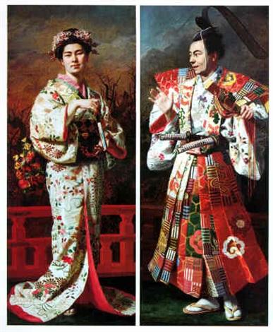 geisha the Role of