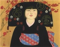 plum blossom and a girl by kohei morita