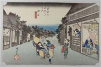 série des 53 stations de la route du tokaido. planche 36 - goyu by ando hiroshige