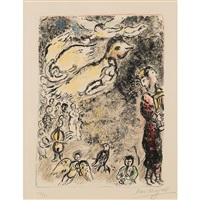 the magic flute (mourlot 663) by marc chagall