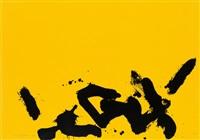 lemon yellow ground by adolph gottlieb