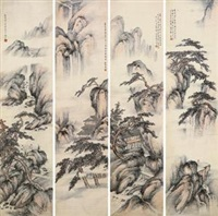 山水 (in 4 parts) by zhao songsheng