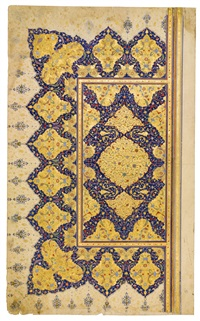 firdausi's shahnameh (recto/verso) by anonymous-persian-safavid (16)