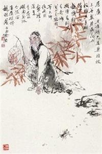 居廉 by liu jirong