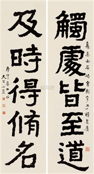 隶书五言 (clerical script calligraphy) (couplet) by liu wenjie
