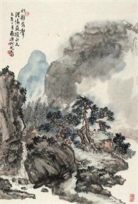 竹韵泉声 (landscape) by you wuqu